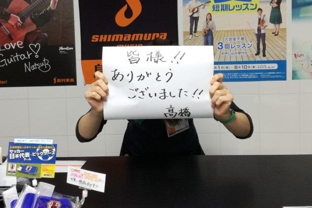 f:id:shima_c_nagasaki:20180608134310j:plain