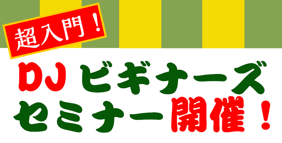 f:id:shima_c_nagasaki:20180626124653p:plain