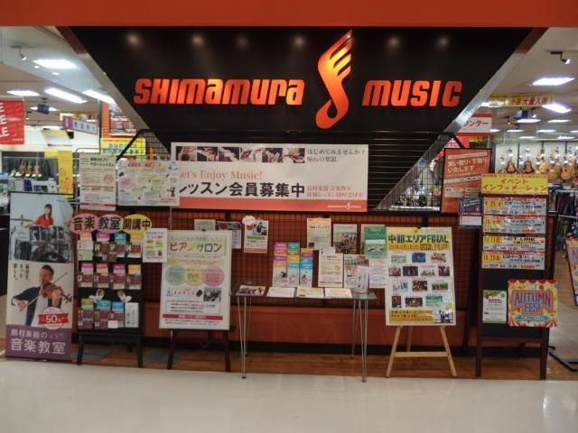 f:id:shima_c_nagoya-m:20150926203941j:plain