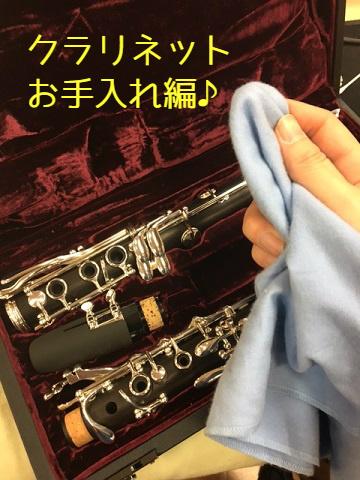 f:id:shima_c_nagoya-m:20170422102915j:plain