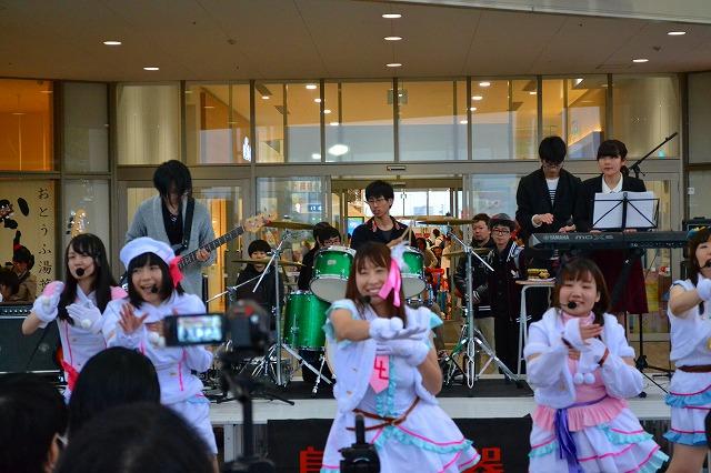 f:id:shima_c_nagoya-m:20170426225635j:plain