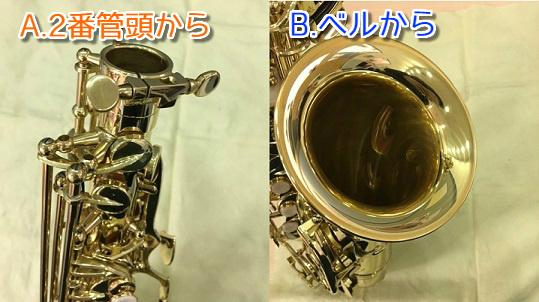 f:id:shima_c_nagoya-m:20170428182927j:plain