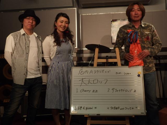 f:id:shima_c_nagoya-m:20170515215636j:plain