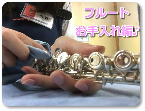 f:id:shima_c_nagoya-m:20170605155504j:plain
