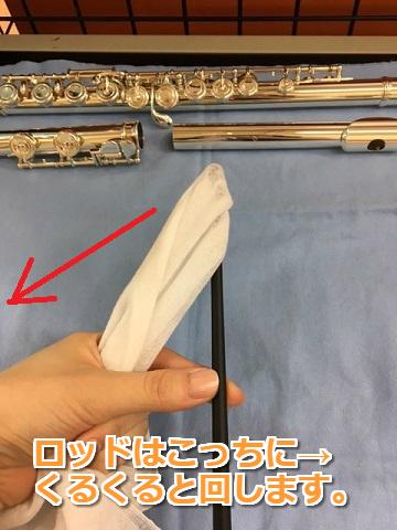 f:id:shima_c_nagoya-m:20170605170317j:plain
