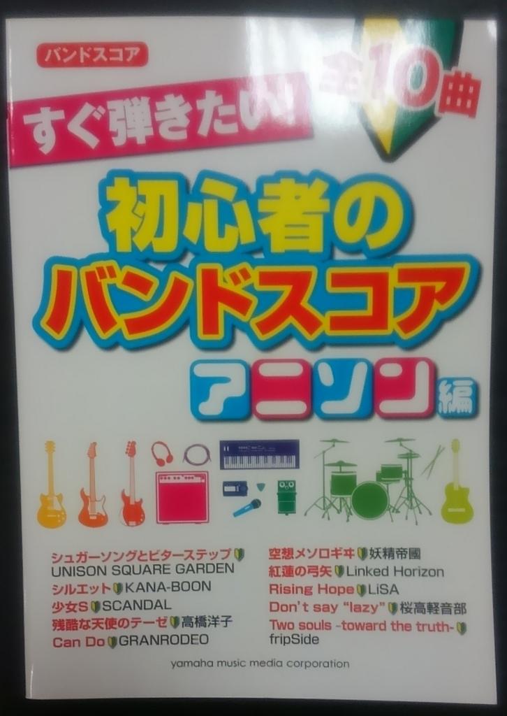 f:id:shima_c_nagoya-m:20170615215653j:plain