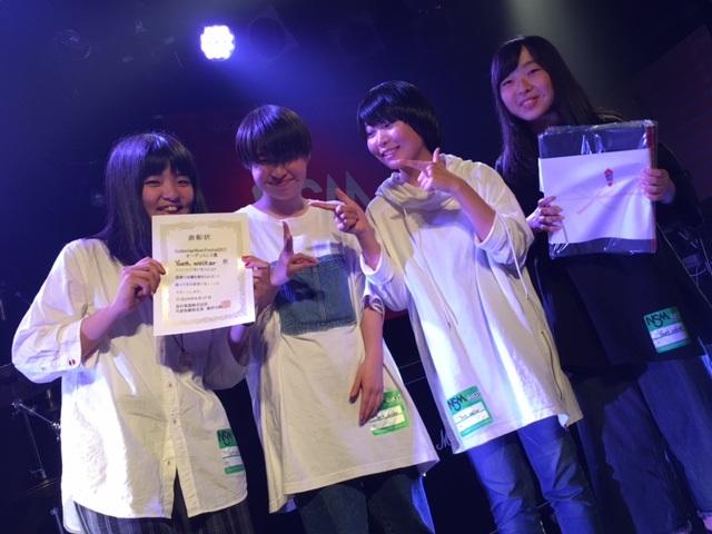 f:id:shima_c_nagoya-m:20170618213541j:plain