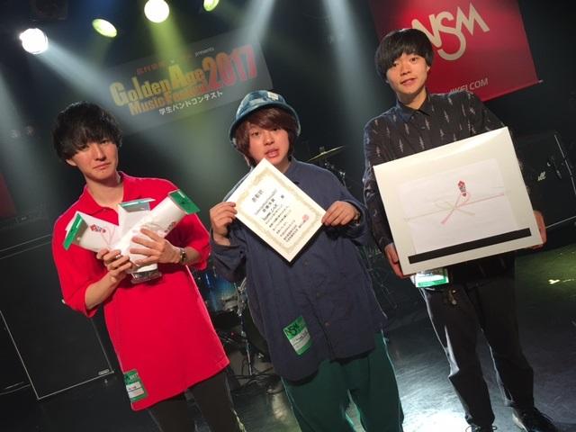 f:id:shima_c_nagoya-m:20170618214153j:plain