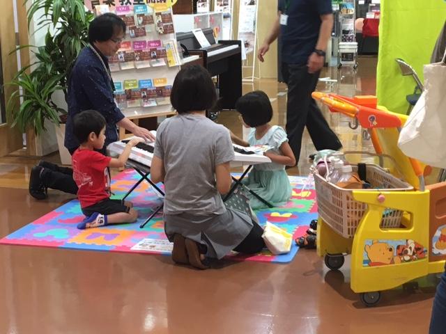 f:id:shima_c_nagoya-m:20170828151726j:plain