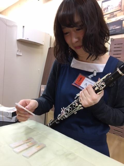 f:id:shima_c_nagoya-m:20171107162454j:plain