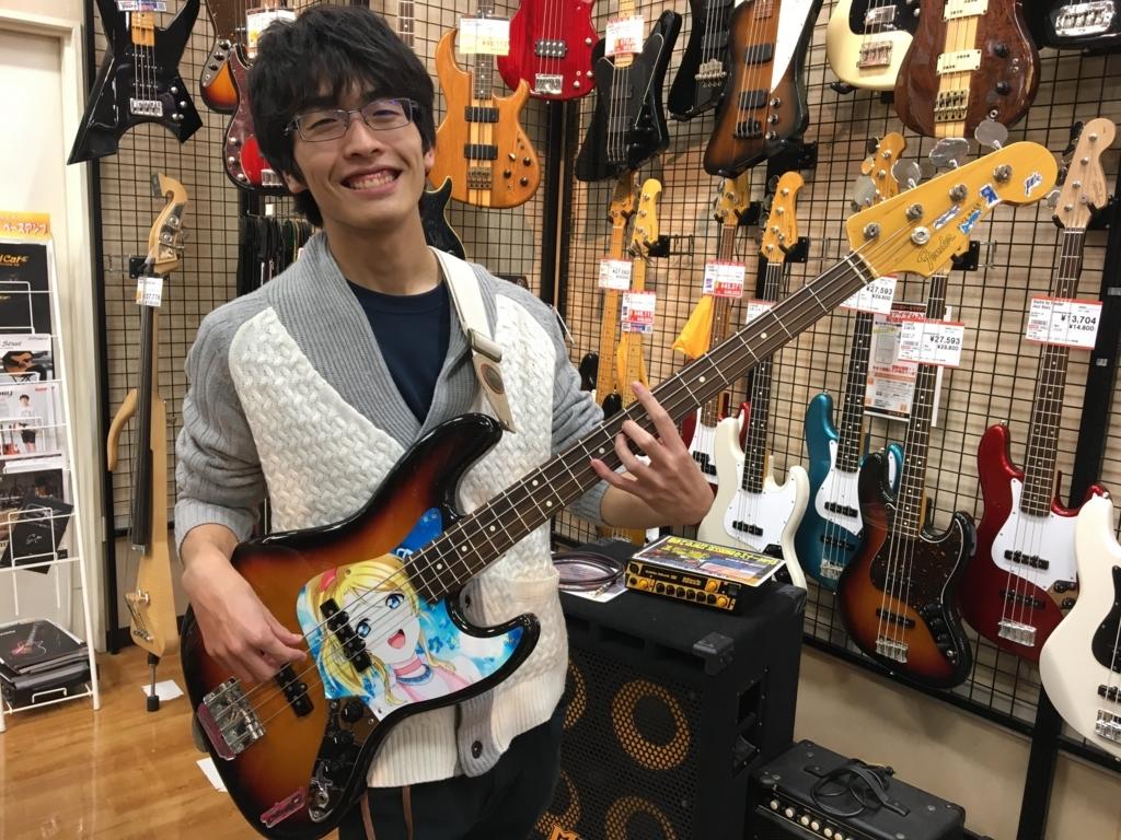 f:id:shima_c_nagoya-m:20171114170346j:plain
