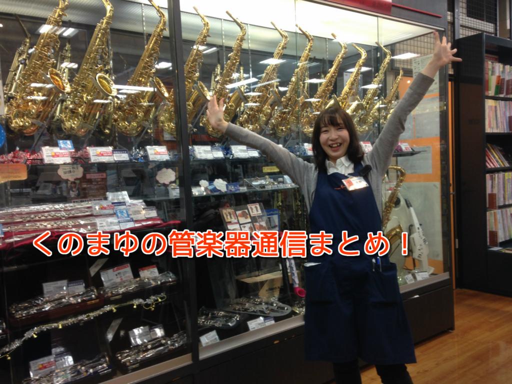 f:id:shima_c_nagoya-m:20171222213845j:plain