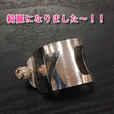 f:id:shima_c_nagoya-m:20180205173042j:plain
