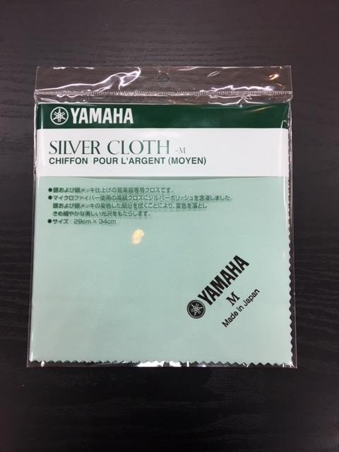 f:id:shima_c_nagoya-m:20180211183859j:plain