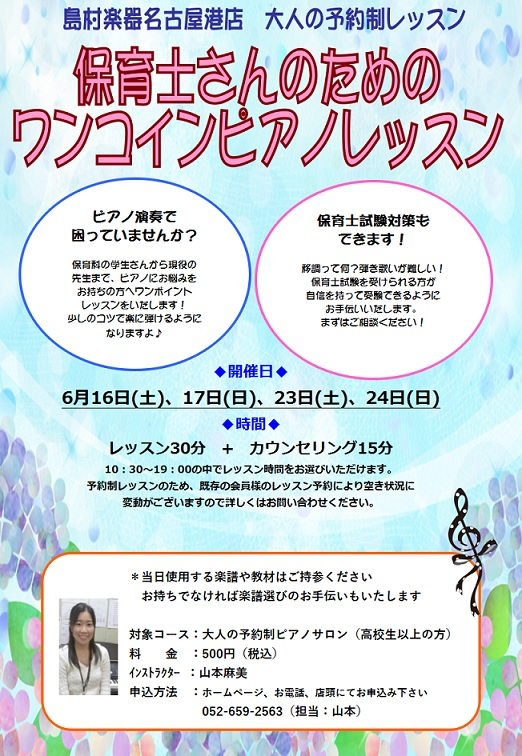 f:id:shima_c_nagoya-m:20180425131857j:plain