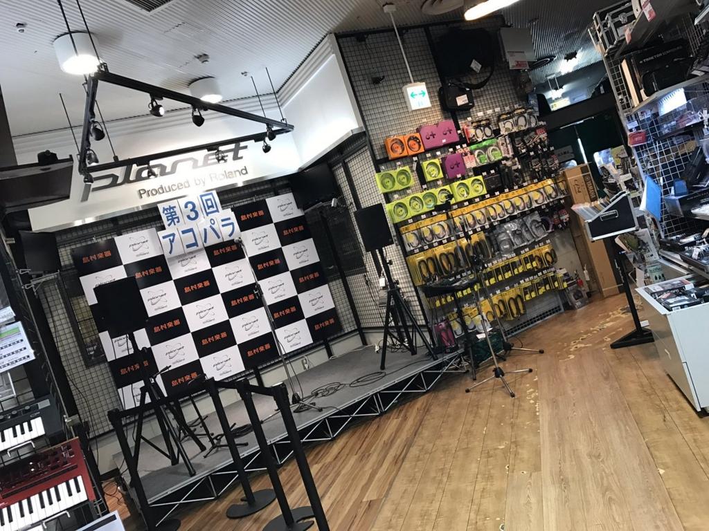 f:id:shima_c_nagoya:20170220121924j:plain