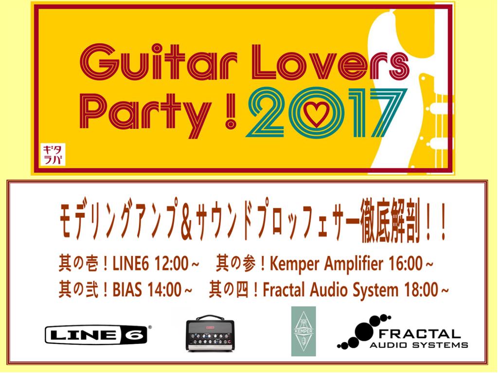 f:id:shima_c_nagoya:20170225195231p:plain