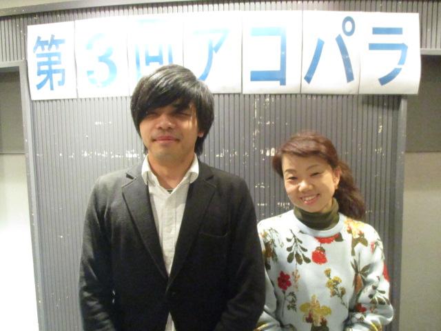 f:id:shima_c_nagoya:20170406173336j:plain