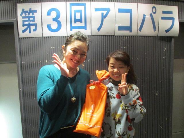 f:id:shima_c_nagoya:20170406173845j:plain