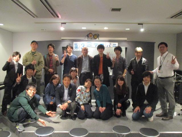 f:id:shima_c_nagoya:20170406173857j:plain