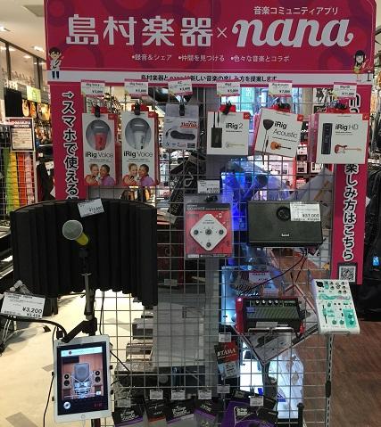 f:id:shima_c_nagoya:20170427190757j:plain