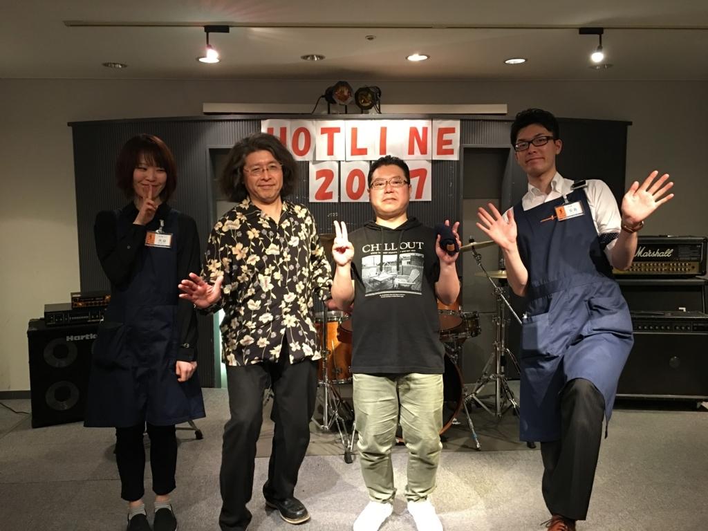 f:id:shima_c_nagoya:20170602194817j:plain