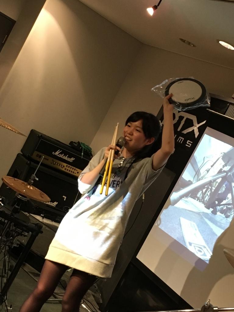 f:id:shima_c_nagoya:20170612231220j:plain
