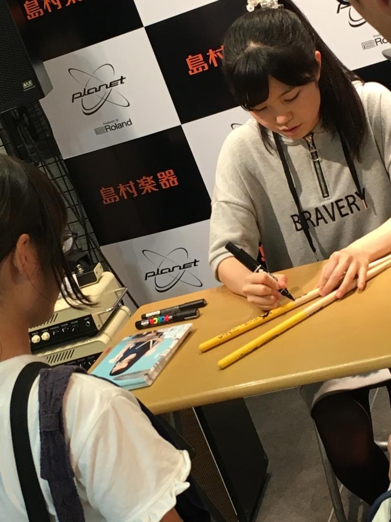 f:id:shima_c_nagoya:20170612234524j:plain