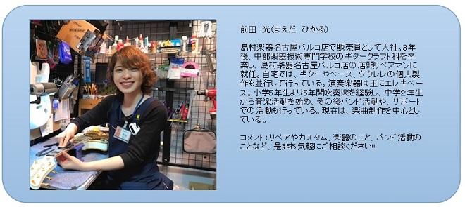 f:id:shima_c_nagoya:20170622173409j:plain