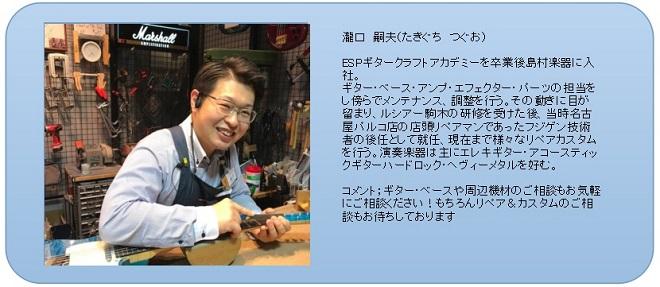 f:id:shima_c_nagoya:20170622173436j:plain