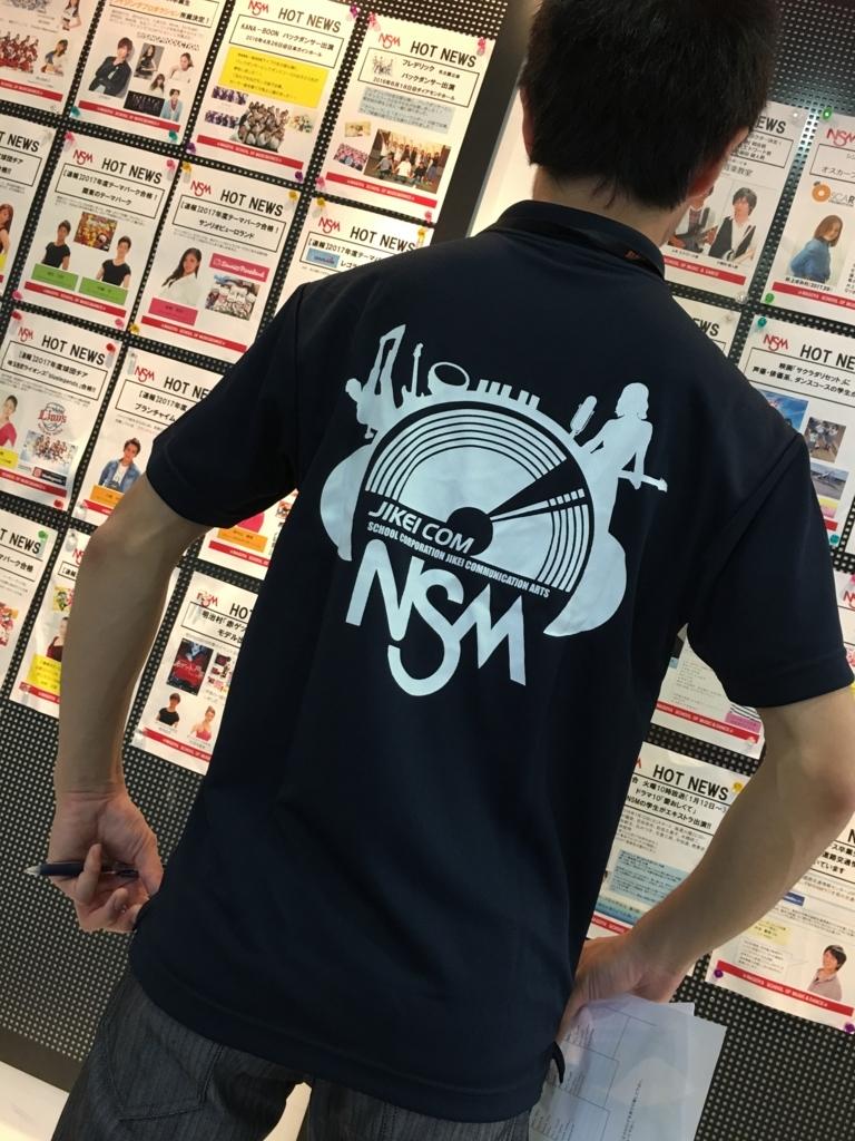 f:id:shima_c_nagoya:20170629154224j:plain