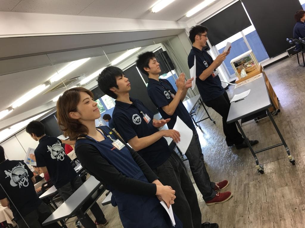f:id:shima_c_nagoya:20170629155020j:plain