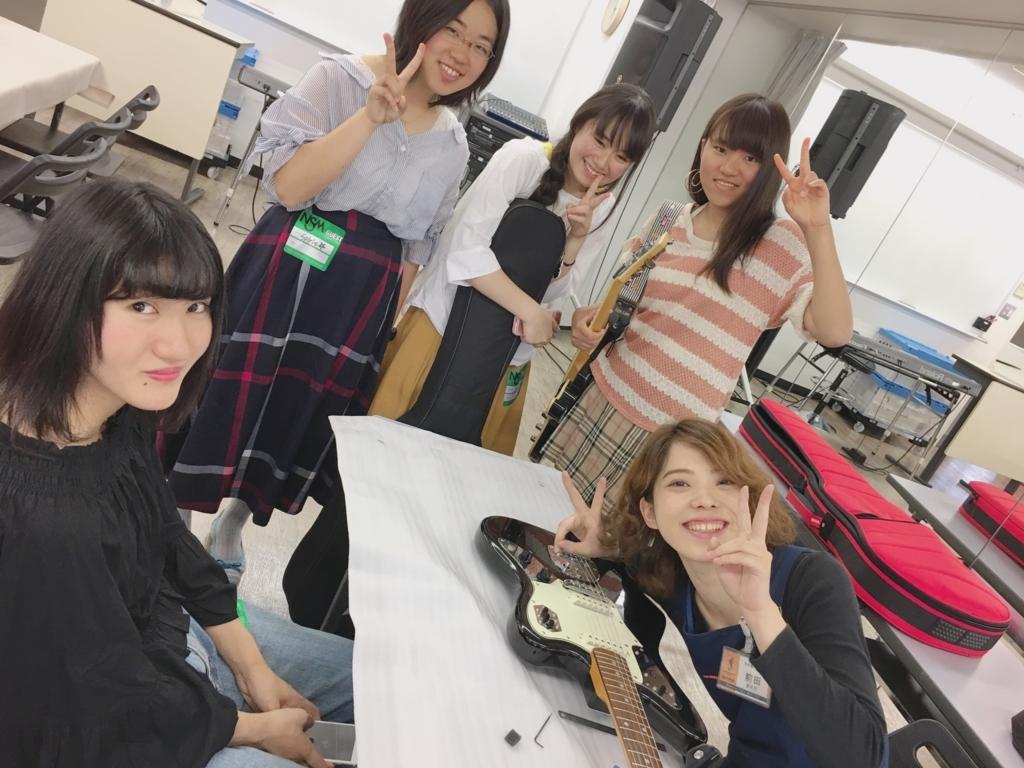 f:id:shima_c_nagoya:20170629160624j:plain