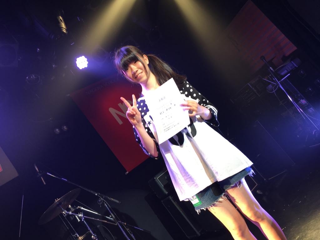 f:id:shima_c_nagoya:20170629170318j:plain