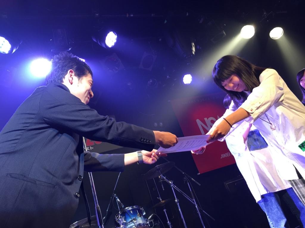 f:id:shima_c_nagoya:20170629193125j:plain