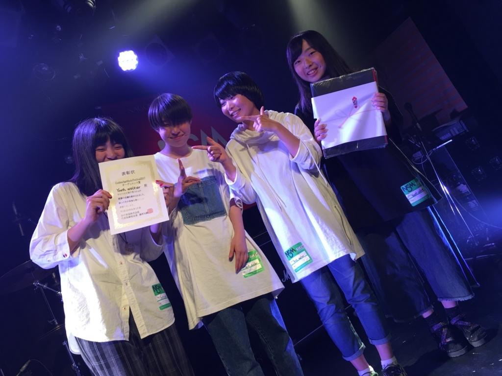 f:id:shima_c_nagoya:20170629193134j:plain