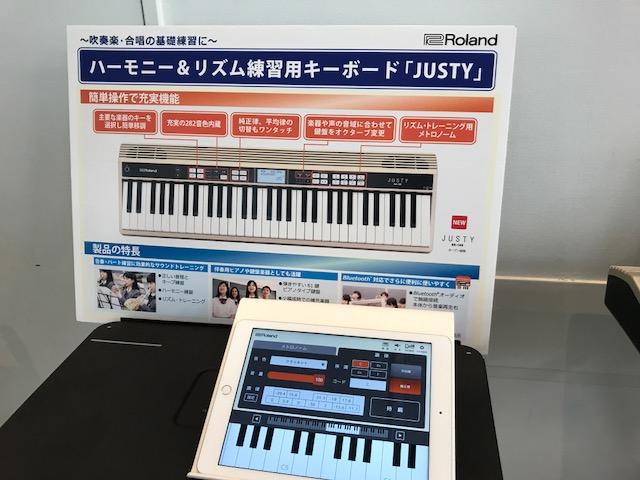 f:id:shima_c_nagoya:20170924201235j:plain