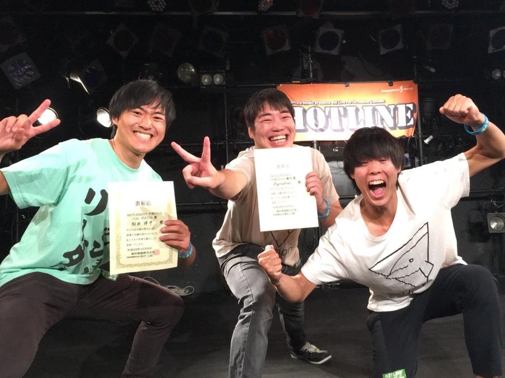 f:id:shima_c_nagoya:20171010165000j:plain