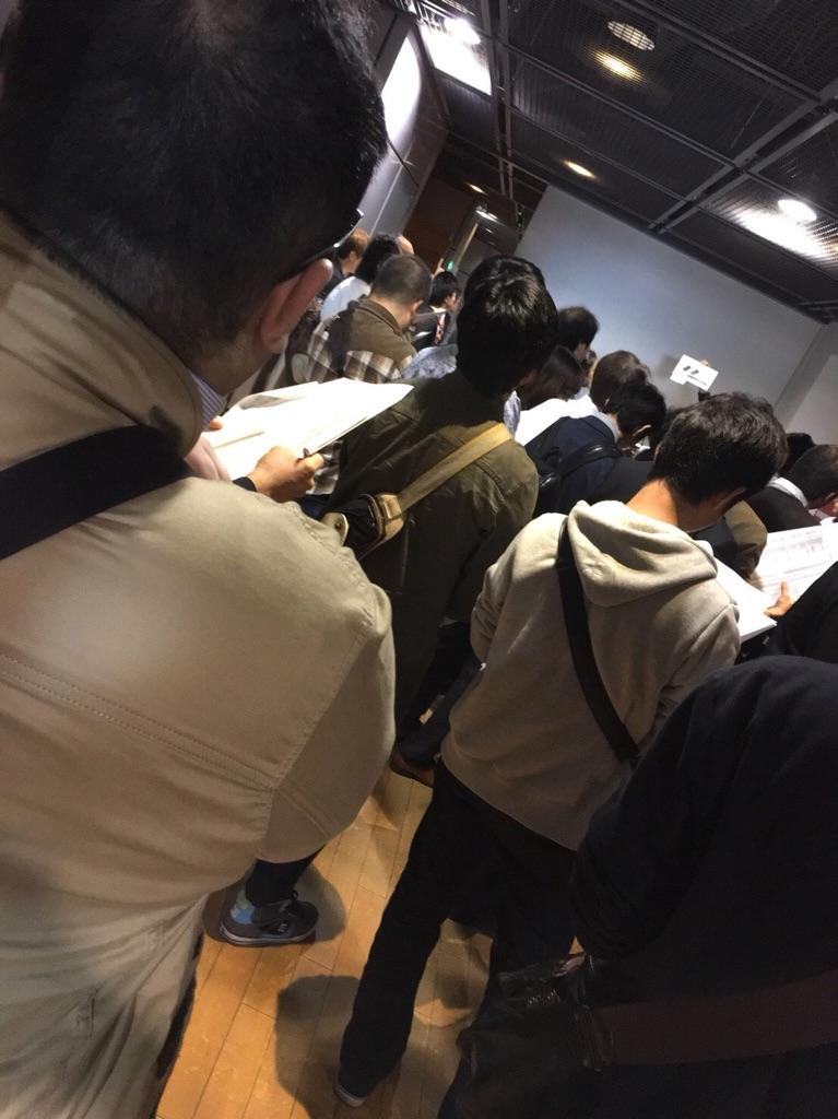 f:id:shima_c_nagoya:20171026185239j:plain