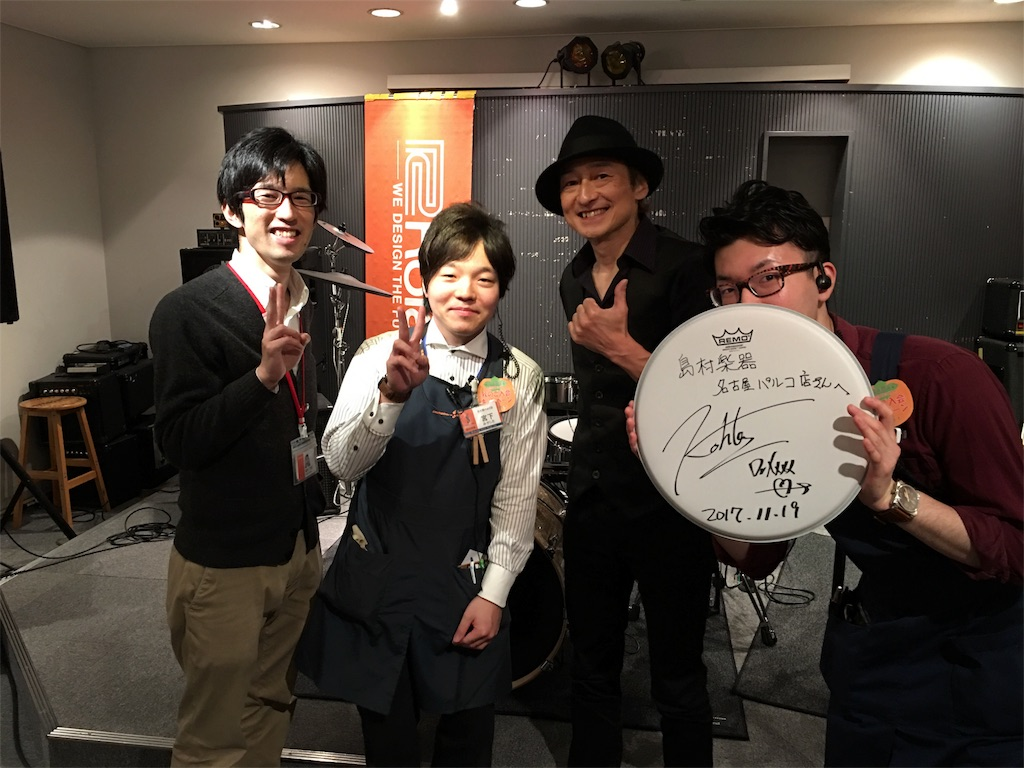 f:id:shima_c_nagoya:20171125130754j:image