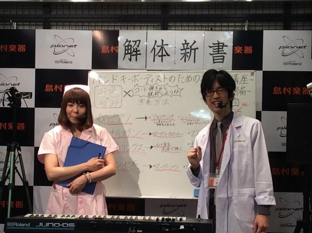 f:id:shima_c_nagoya:20171206110434j:plain
