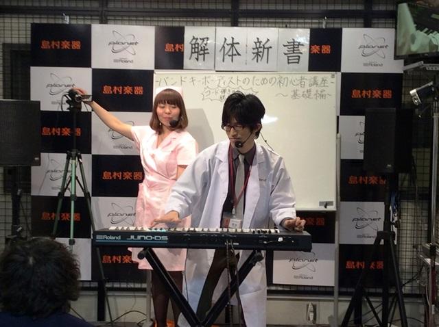f:id:shima_c_nagoya:20171206110506j:plain