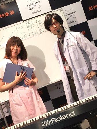f:id:shima_c_nagoya:20171207143330j:plain