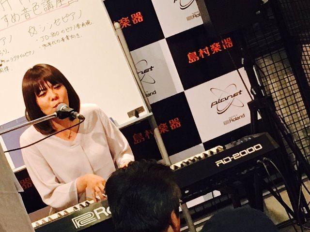 f:id:shima_c_nagoya:20171207143528j:plain
