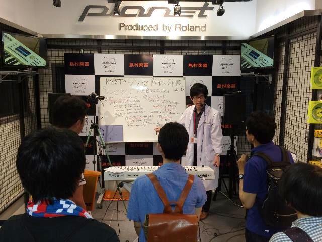 f:id:shima_c_nagoya:20171207144658j:plain