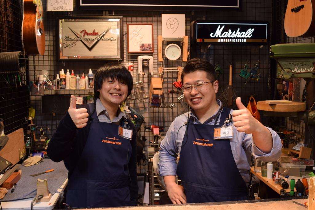 f:id:shima_c_nagoya:20171229190000j:plain