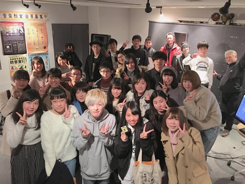 f:id:shima_c_nagoya:20180116195939j:plain