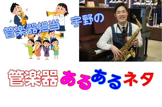 f:id:shima_c_nagoya:20180203195648p:plain