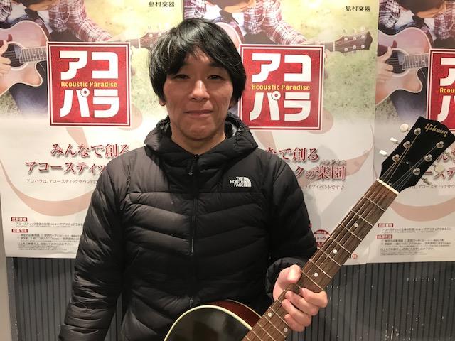 f:id:shima_c_nagoya:20180304152722j:plain