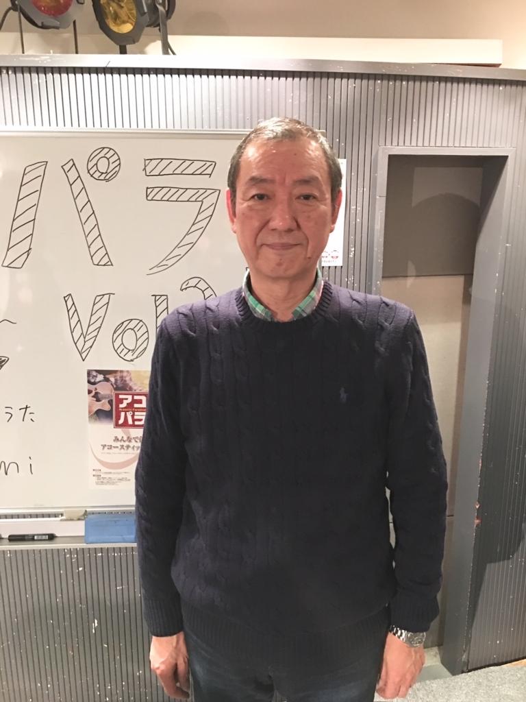 f:id:shima_c_nagoya:20180318193441j:plain